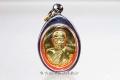 Luang Pho Koon Thai Amulett Ruun 90 Chalong Viharn