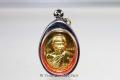 Luang Pho Koon Thai Amulett von 90 Mönchen geweiht