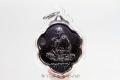 Luang Pho Koon Thai Amulett Ruun Srang Sala Anek Prasong