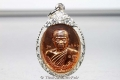 Luang Pho Koon Thai Amulett Nuea Nawa in Silber Maßfassung