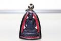 Luang Phu Chan Hom Ruup Muean Ruun Raeg Thai Amulett