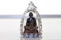 Luang Pho Koon Thai Amulett Ruup Loor Loi Ong Nr 413/599