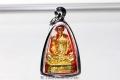Luang Pho Koon Amulett Ruup Loor Aju Watthana Mongkoln