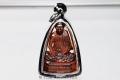 Luang Pho Koon Amulett Ruup Loor Aju Watthana aus Bronze