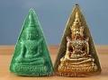 Sehr seltenes Thai Amulett Set vom Supreme Patriarchen