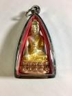 Wat Bowon Bangkok Geweihtes Phra Gring Sam Krasat Thai Buddha Amulett