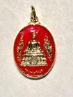 Thai Buddha Amulet King Bhumibol Birthday 05.12.2007