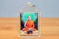 Luang Pho Pian Thai Amulett Ruup Thai Lang Yahn