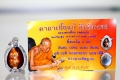 Thai Amulett Bia Kae in SILBER Massfassung Luang Pho Pian