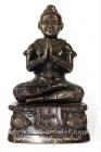Luang Pho Koon Kuman Thong Theppalit Statue 27.04.1993