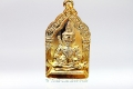 Khun Paen Thai Amulett Um Gai Um Guman Thong