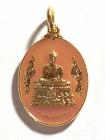 Thai Amulet Luck Bracelet from the Wat Nong Sakae 2009