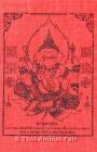 Thai Amulett Phaa Yahn Ganesha (Phra Pikkanet) Sii Daeng