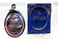Luang Pho Koon Thai Amulett Phra Rian Koon 84 Nuea Nawa