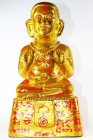 Guman Thong Statue von Luang Pho Gooi Chutimanto