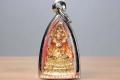 Vergoldetes Phra Phutta Chinarat Buddha Thai Amulett von 1997