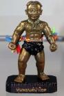 Thai Amulett Statue Schutzamulett Hoon Payon von Luang Phu Naen Kampeero
