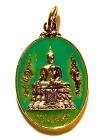 Phra Sangkachai Glücksbuddha (Jade) Thai Amulett