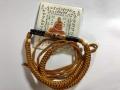Luang Phu Hong Original Schutzamulett Gürtel Takrut Thon Kad El SchutzThai Amulett (Long Rak Pid Thong)
