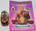 Hoon Payon Nuea Athan auf 12 Gräbern um Mitternacht geweiht