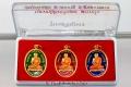 Vergoldetes Thai Amulett Set Kleinserie von nur 999 Sets
