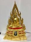 Original Phra Phutta Chinarat Thai Buddha Statue S/N: 4022