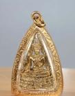 Original Phra Phutta Chinarat Thai Buddha Amulett von 1980