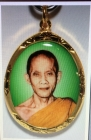 Chao Khun Nor Thai Amulett Wat Thepsirin Bangkok BE 2547